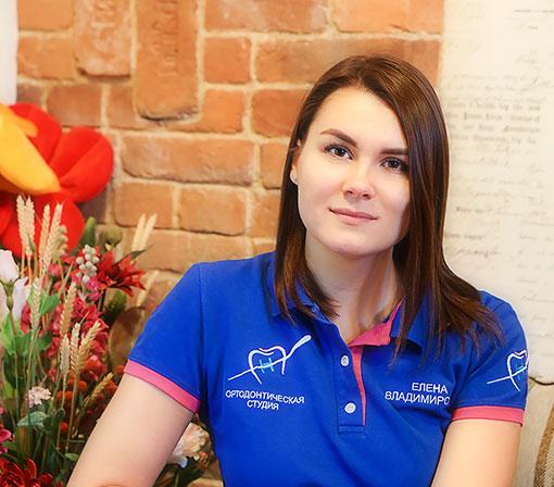 доктор Елена Бовсуновская