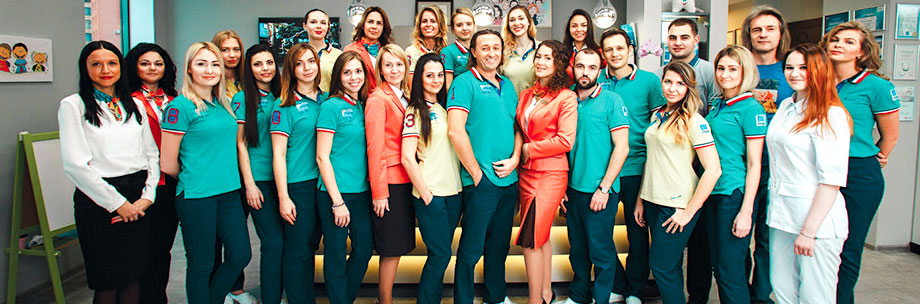 Команда стоматологической клиники Прикуса.нет