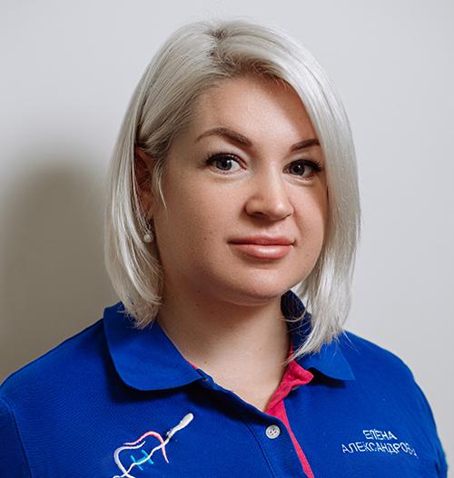 ортодонт Аверина Елена