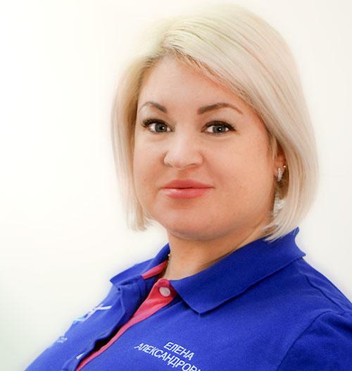 Аверина Елена врач ортодонт