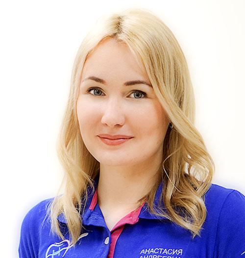 Лобанова Анастасия врач ортодонт