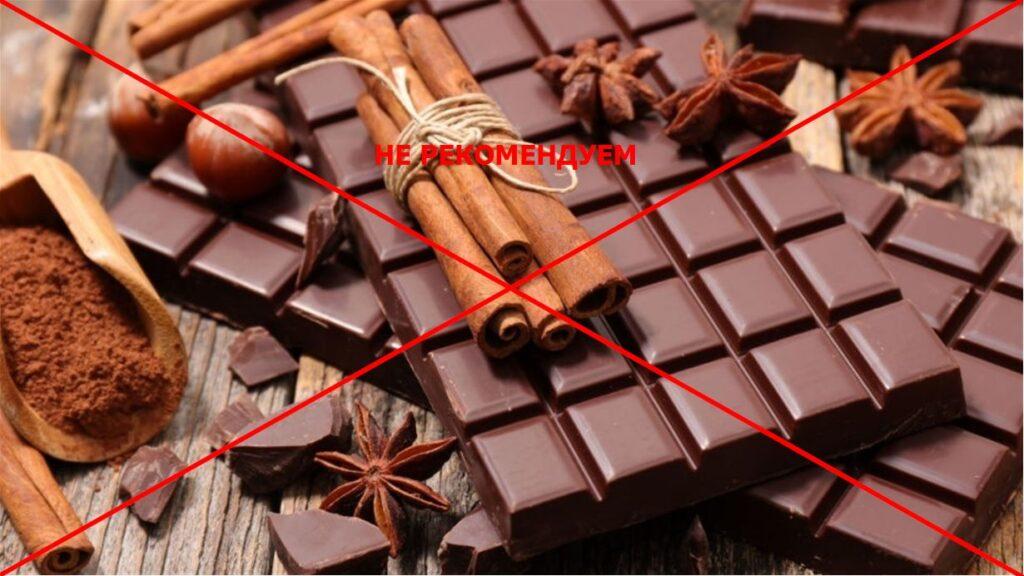 Шоколад не рекомендуем употреблять во время ношения брекетов